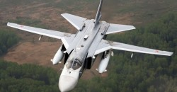 A NATO Country Just Shot down a Russian Bomber: It's Time to Start Paying Attention
